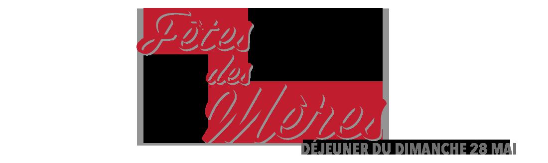 L 39 epuisette menu f tes des m res 2017 - Fete des meres 2017 ...